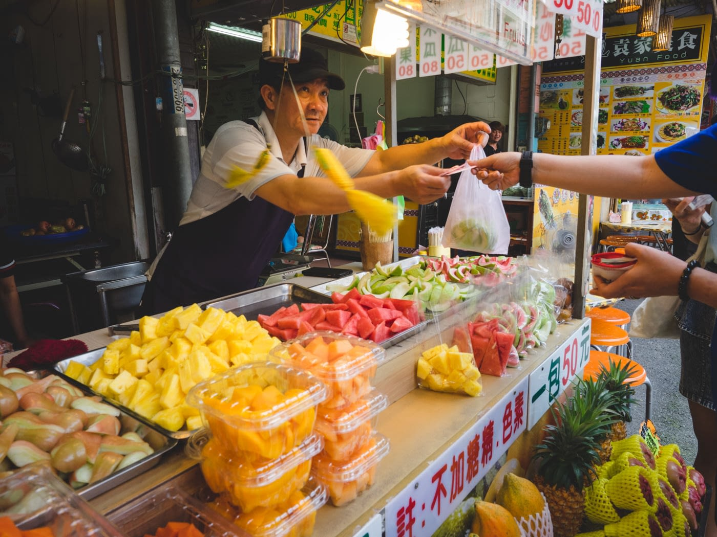 Taiwan - Nantou City - Paying for our fruits
