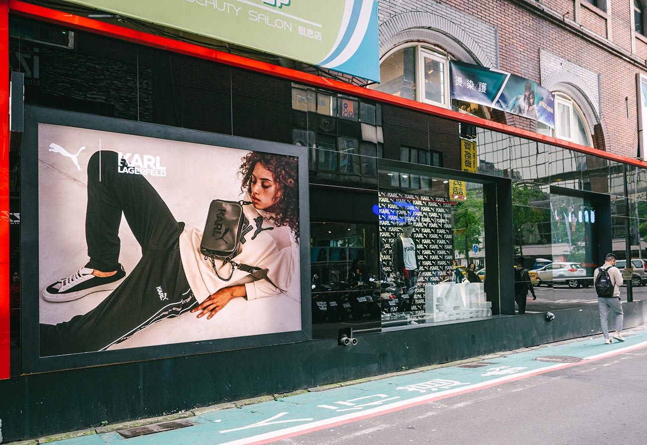 Taipei City - Karl Lagerfeld, Dunhua