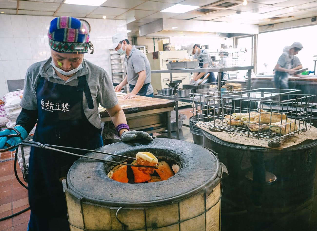 Fu Hang Dou Jiang - Toasting Bread