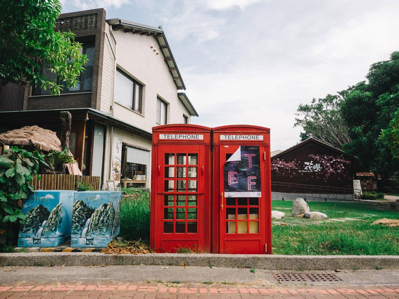Tainan - Britain phone booths