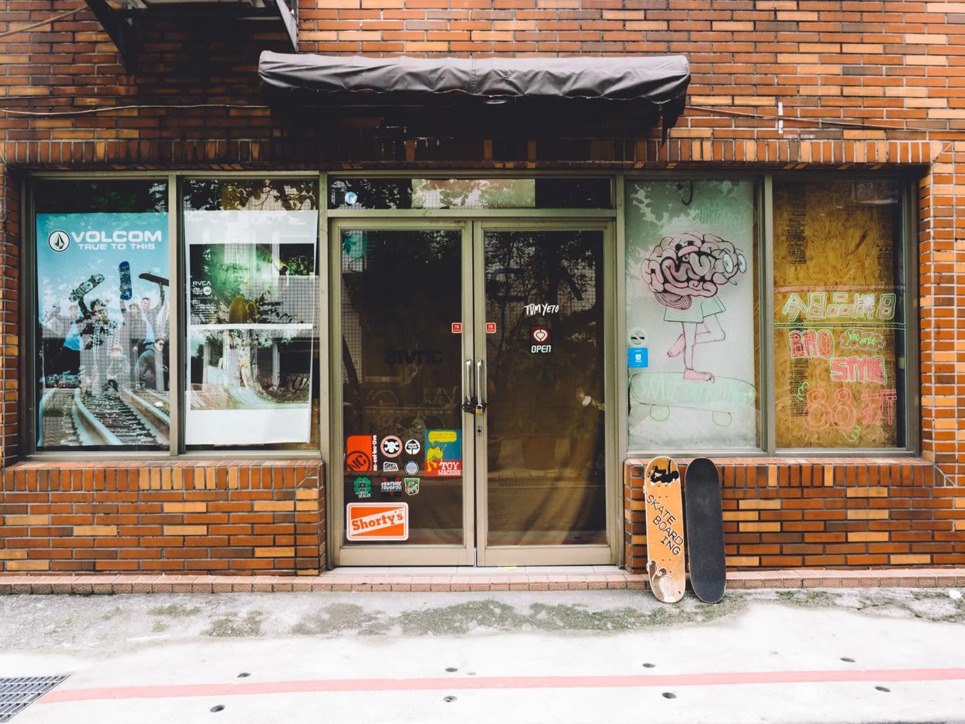 Taiwan - Taipei - Skateboard shop