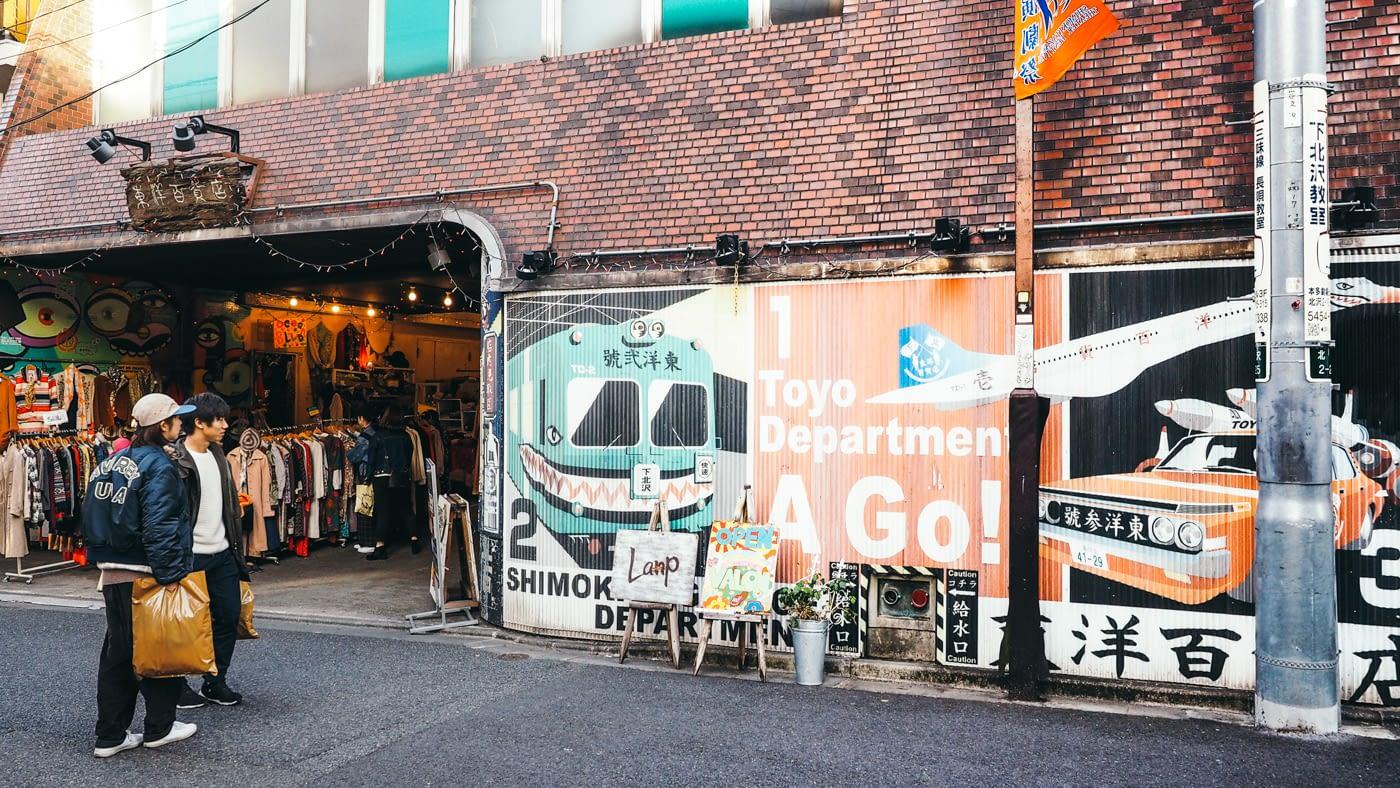 Japan - Shimokitazawa - One of the bigger thrift shops here
