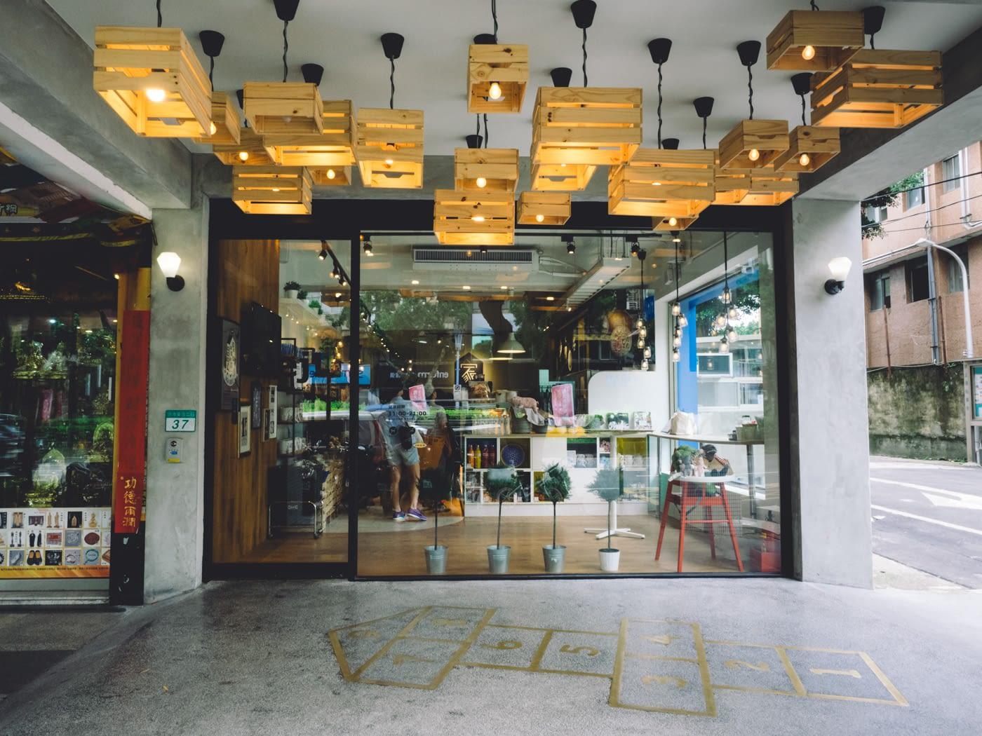 Taiwan - Taipei - Ikea