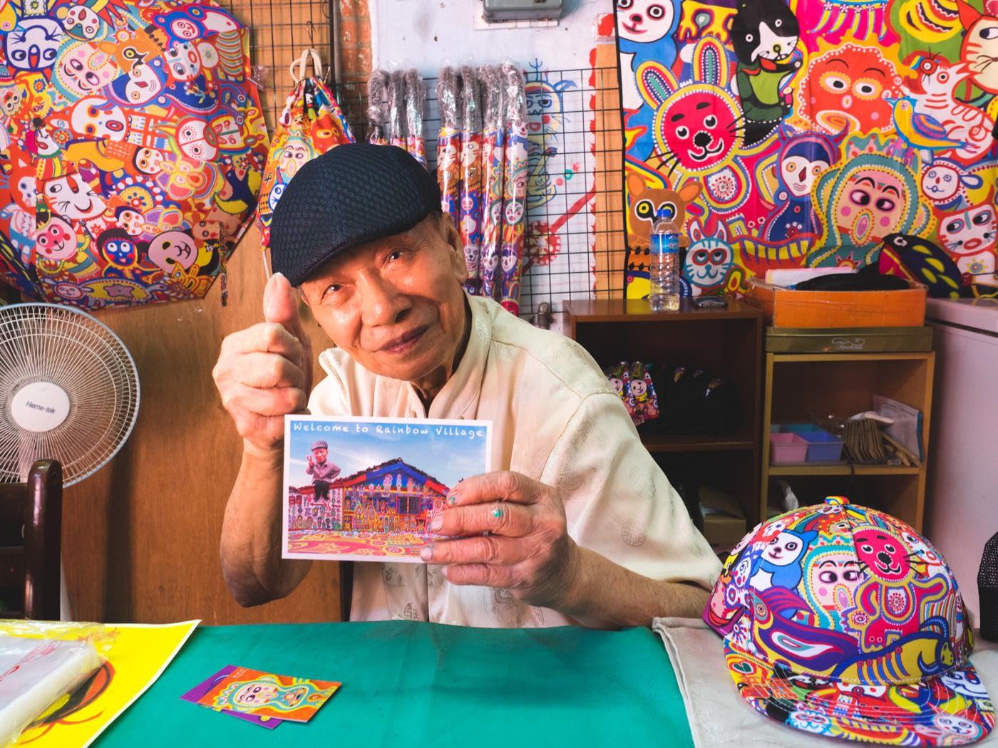 Taiwan - Rainbow Village - Founder grandpa Huang