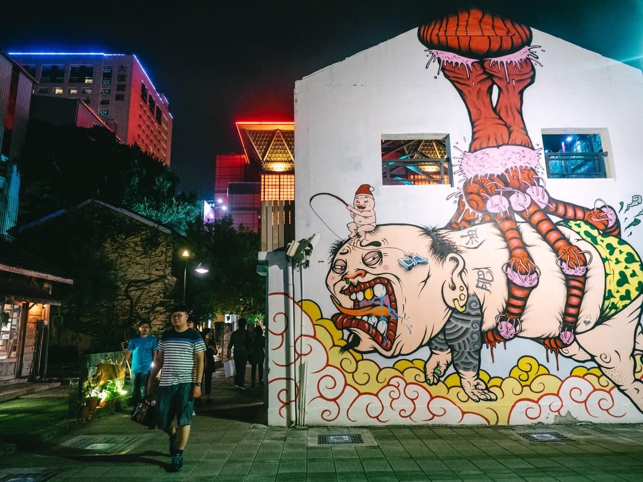 Tainan - Blueprint cultural & creative park - Candybird work up close
