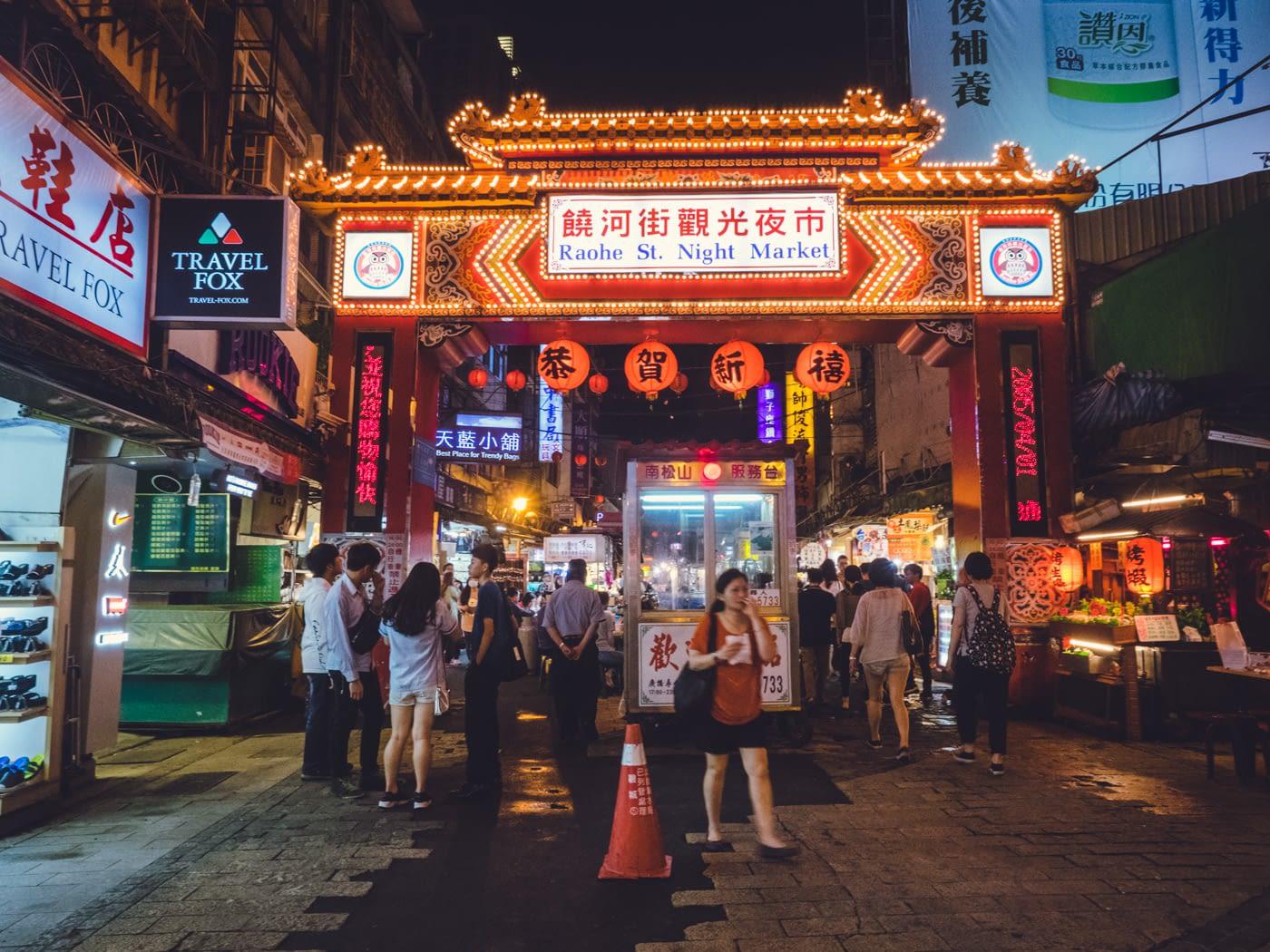 Taiwan - Raohe Night Market entrance