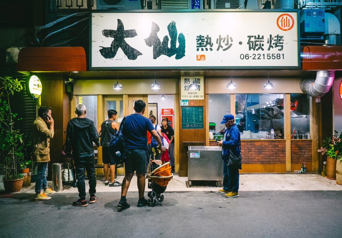 Tainan - Dinner