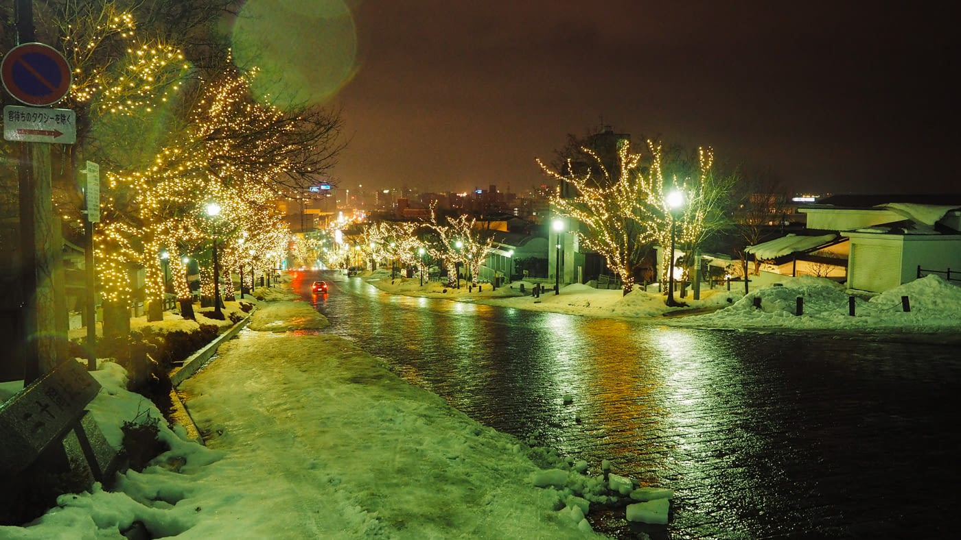 Motomachi park feels like Christmas
