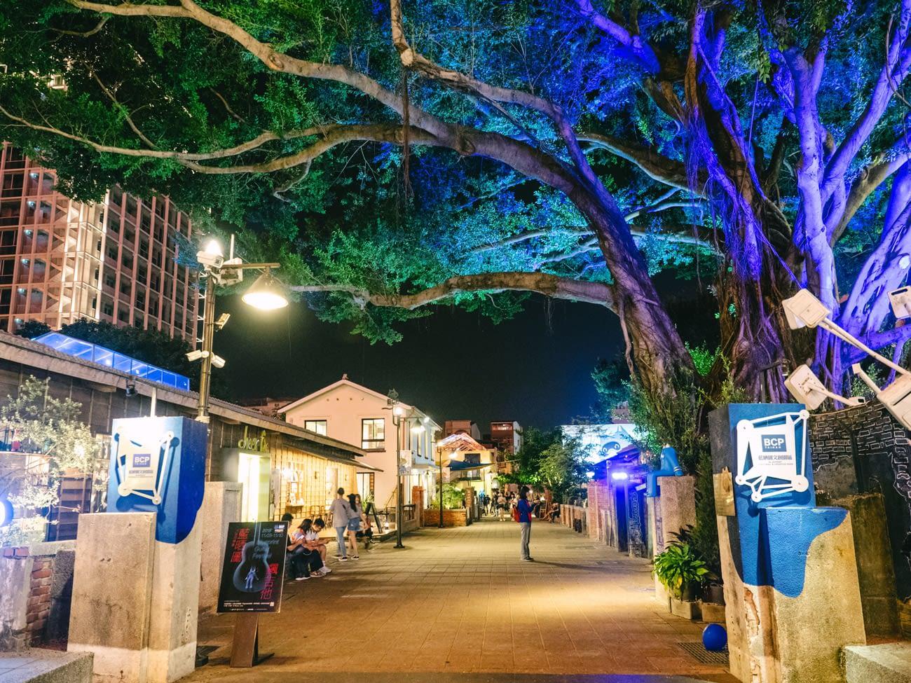 Tainan - Blueprint cultural & creative park