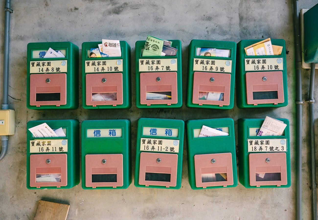 Treasure Hill Artist Village - Retro Letterbox