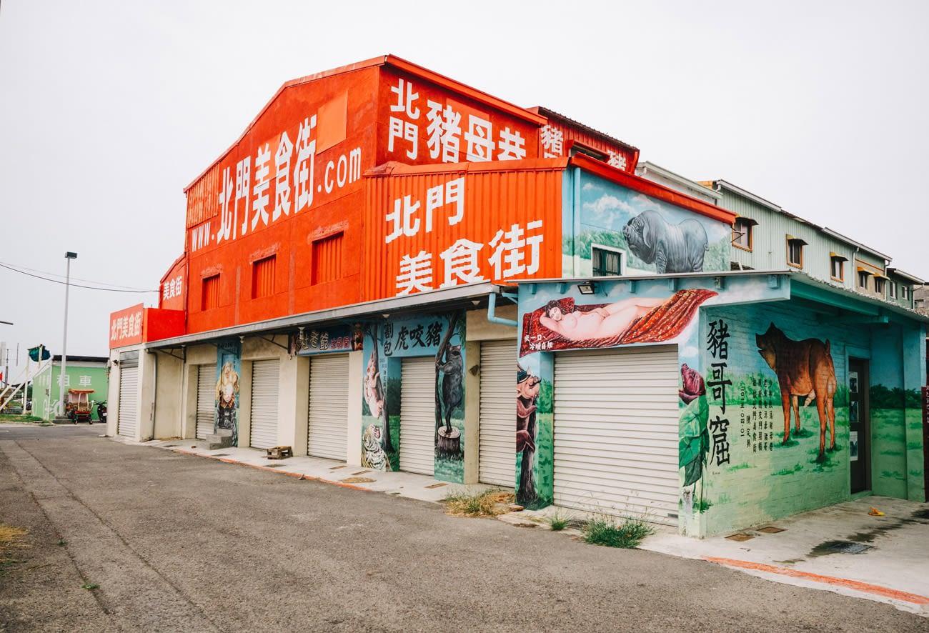 Tainan - Beimen - Red roof wall art