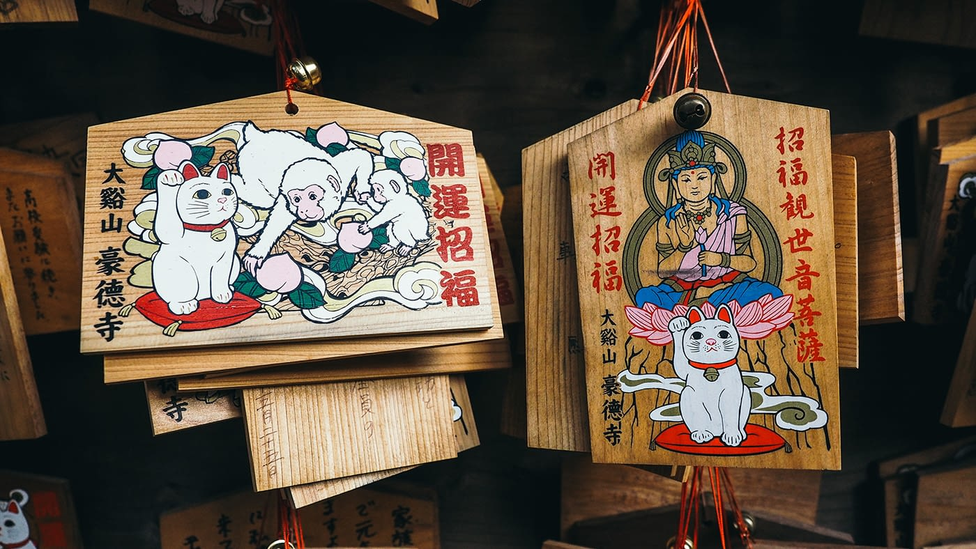 Japan - Gotokuji Temple - Wooden well wishes
