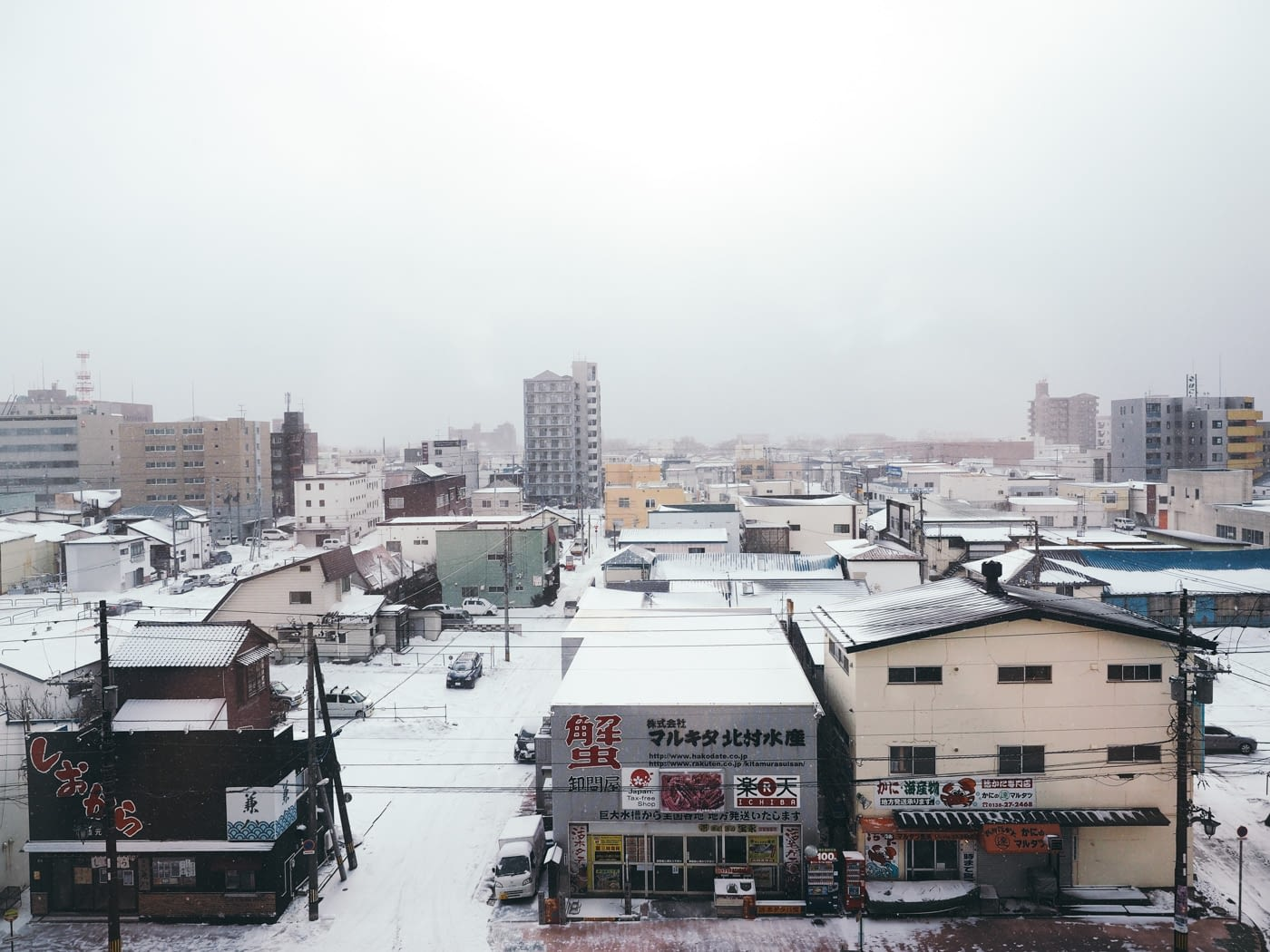 Japan - Hakodate - View from hotel