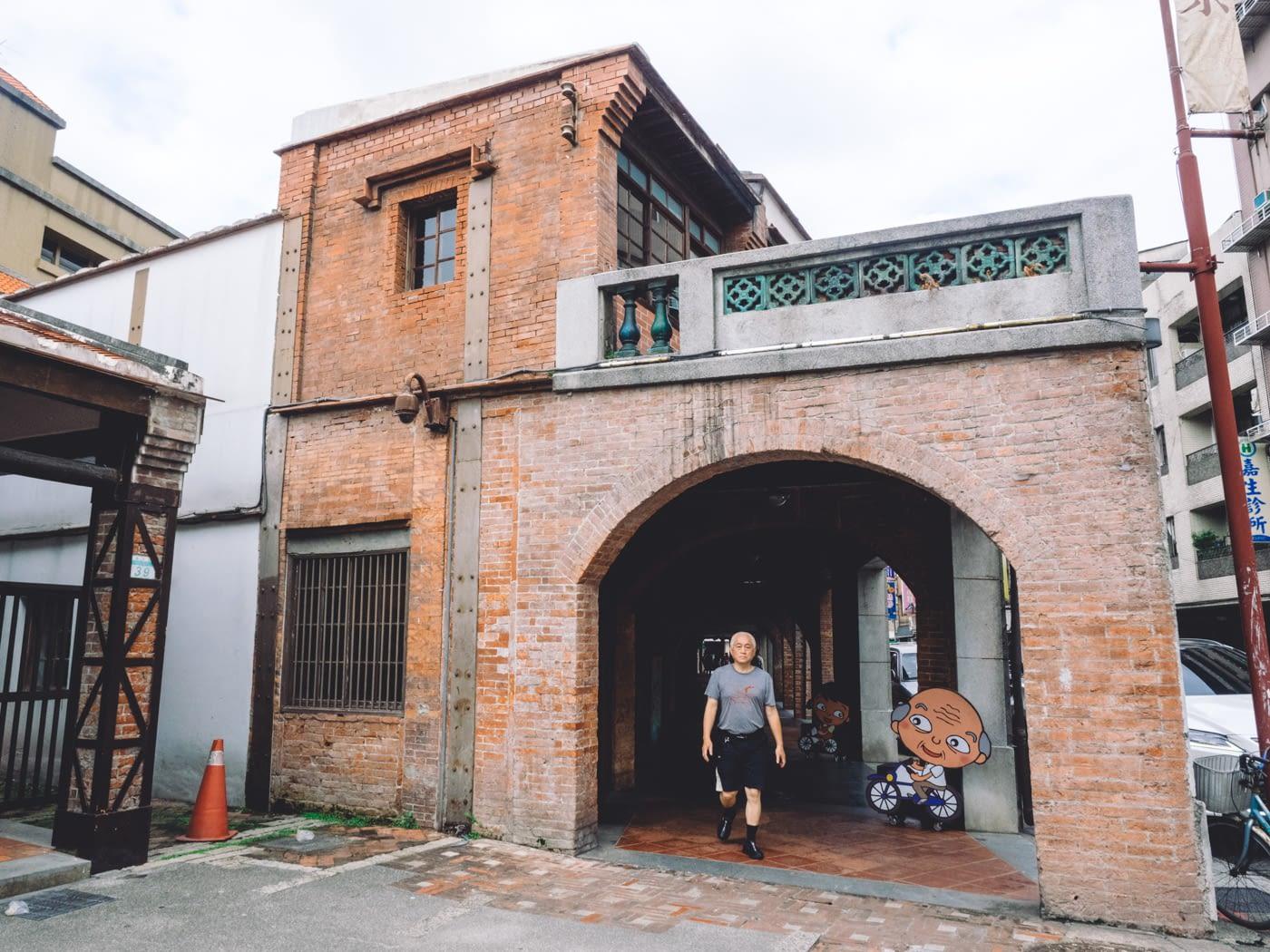 Taiwan - Taipei - Outside Longshan Temple