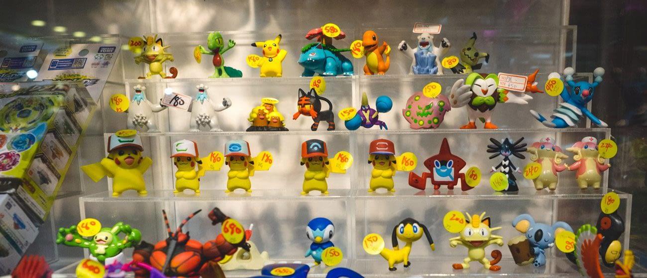Tainan - Pokemon Go Safari Event - Pokemons