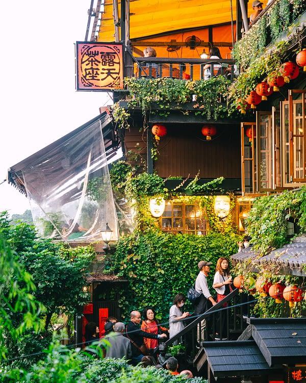 Taipei Jiufen - 2 Storey Shophouses