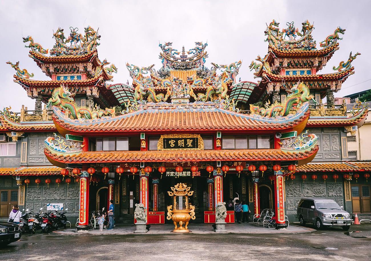 Taipei Jiufen - Shengming Temple