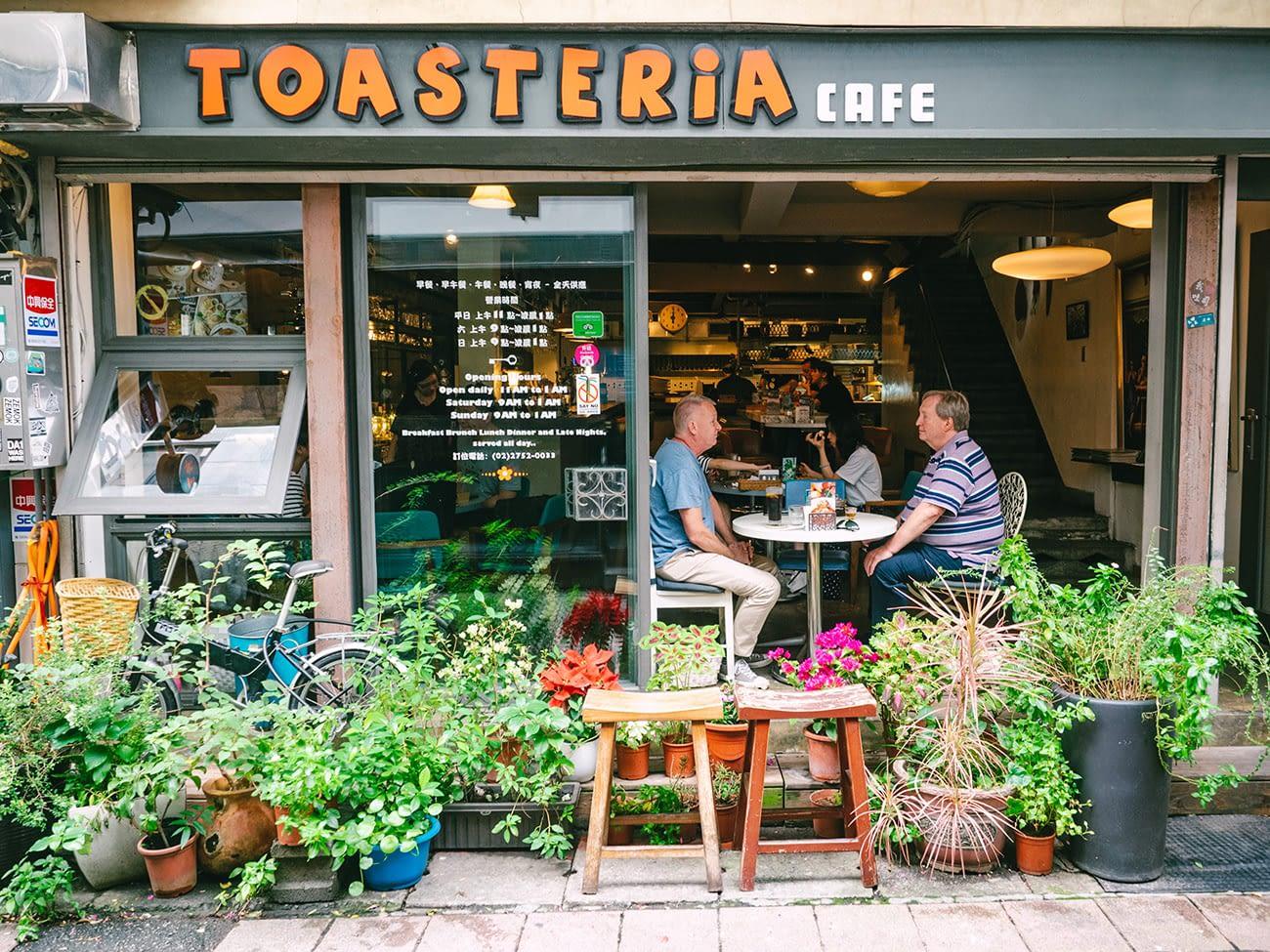 Taipei City - Cafe in Dunhua